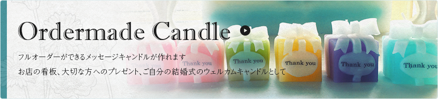 Ordermade Candle