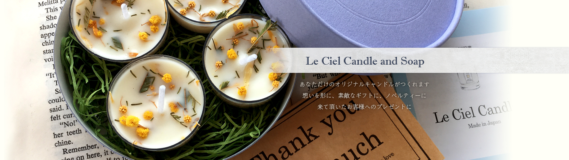 Le Ciel Candle and Soap